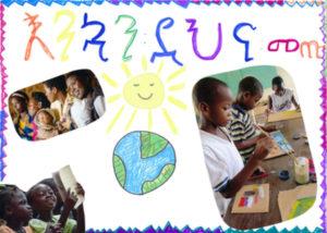 Herzlich willkommen auf Amharisch. (Quelle: Hannah Lanwert)