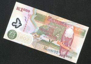 Ein 1000-Kwacha-Schein (rund 0,17 Euro). (Quelle: Angela Richter)