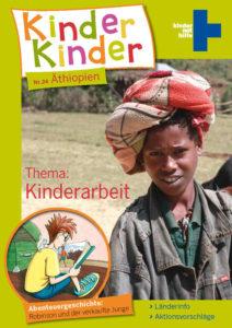 Titelbild Kinder, Kinder 24: Robinson und der verkaufte Junge in Äthiopien. (Quelle: Peter Laux)