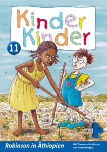 Titelbild Kinder, Kinder 11: Robinson in Äthiopien. (Quelle: Peter Laux)