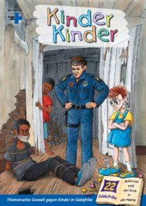 Titelbild Kinder, Kinder 22: Robinson und der Dieb in der Nacht in Südafrika. (Quelle: Peter Laux)